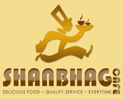 shanbhag_cafe